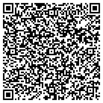 QR-код с контактной информацией организации МАРЬИНО, ТОО