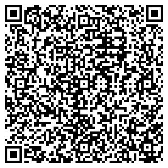 QR-код с контактной информацией организации НОВЛЕНСКИЙ КОЛХОЗ СХПК
