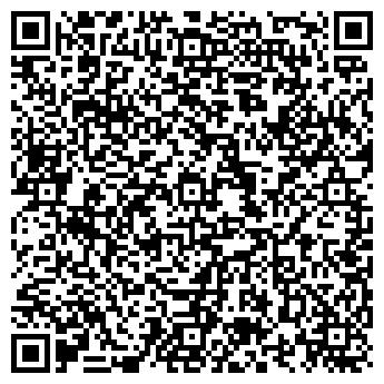 QR-код с контактной информацией организации КУБЕНСКИЙ РЫБОЗАВОД, ОАО