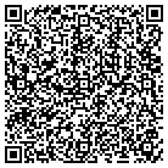 QR-код с контактной информацией организации АГРОФЕРМА ИМ. А. Ф. КЛУБОВА, ТОО