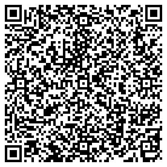 QR-код с контактной информацией организации ВИНОГРАДОВ С. А., ЧП
