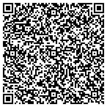 QR-код с контактной информацией организации ВОЛОГДА АГРОПРОМЫШЛЕННАЯ КОМПАНИЯ, ООО