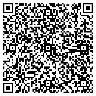 QR-код с контактной информацией организации ВОЛОГДА АПК