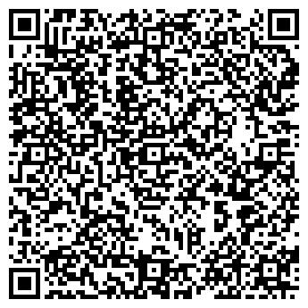QR-код с контактной информацией организации ВОЛОГДАЗЕРНОПРОДУКТ