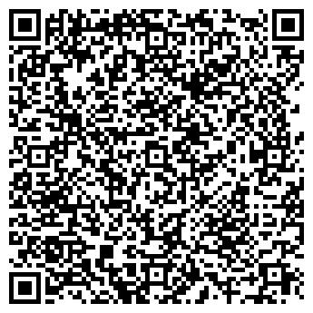QR-код с контактной информацией организации ООО ЗАРЕЧЬЕ СОВХОЗ