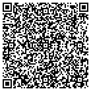 QR-код с контактной информацией организации ЗЕРНО-ИНВЕСТ, ООО