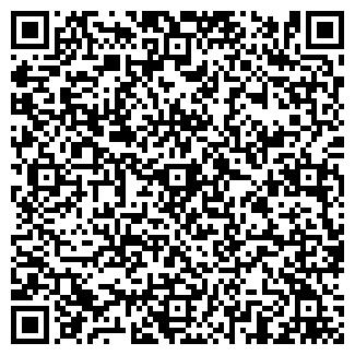 QR-код с контактной информацией организации ЧЕРКАСОВО КХ