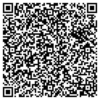 QR-код с контактной информацией организации ВОЛОГОДСКИЙ МЯСОКОМБИНАТ, ЗАО