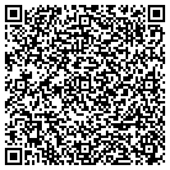 QR-код с контактной информацией организации Вологодский лесхоз