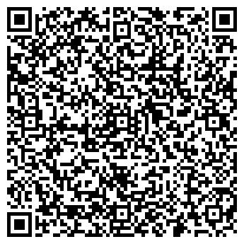 QR-код с контактной информацией организации АВГУСТИН № 1 ООО СКЛАД