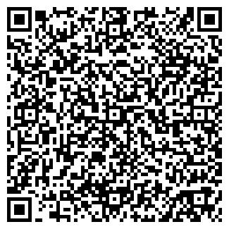 QR-код с контактной информацией организации АГМА-ХОЛОД, ЗАО