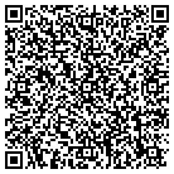 QR-код с контактной информацией организации ВИКТОРИЯ ТД, ООО