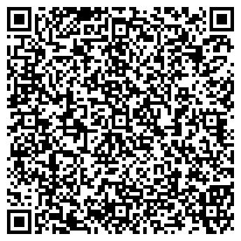 QR-код с контактной информацией организации ВОЛОГДАМЕСТПРОМ, ООО