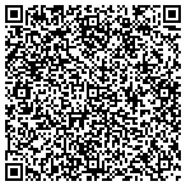 QR-код с контактной информацией организации ВОЛОГОДСКАЯ САХАРНАЯ КОМПАНИЯ, ООО