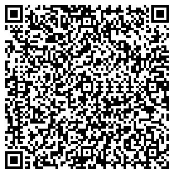 QR-код с контактной информацией организации ДАР СОЛНЦА, ООО