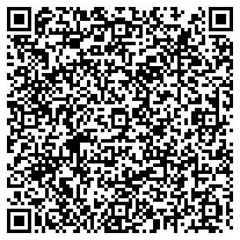 QR-код с контактной информацией организации КУДРЯШОВ П. Л., ЧП