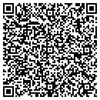 QR-код с контактной информацией организации ЛЕВАНТЕ