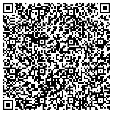 QR-код с контактной информацией организации ОБЛАСТНОЕ АГРАРНО-ПРОДОВОЛЬСТВЕННОЕ АГЕНТСТВО, ГУП