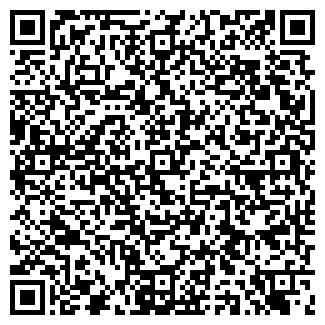 QR-код с контактной информацией организации ТМТ, ООО