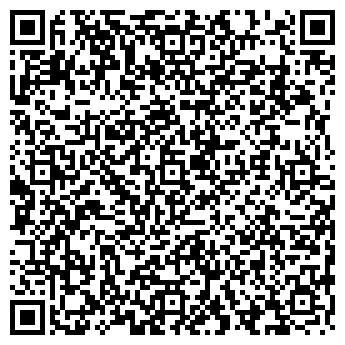 QR-код с контактной информацией организации ЦЕНТРПРОДУКТ, ООО