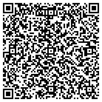 QR-код с контактной информацией организации ВОЛОГДАПТИЦЕПРОМ