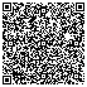 QR-код с контактной информацией организации ВОЛОГДААВТОСЕРВИС, ООО