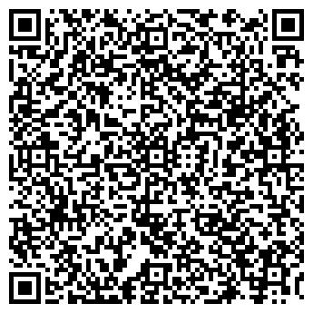 QR-код с контактной информацией организации ТРЕЙД-АВТО, ООО