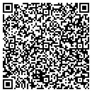 QR-код с контактной информацией организации АВТОШИНСЕРВИС