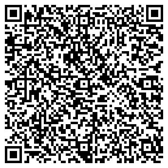 QR-код с контактной информацией организации СЕРВИС-СНАБ, ООО