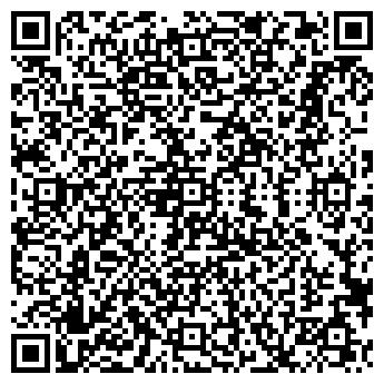 QR-код с контактной информацией организации КОМПЛЕКС ПТО, ООО
