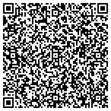 QR-код с контактной информацией организации ОАО ВОЛОГОДСКИЙ ЗАВОД ДОРОЖНЫХ МАШИН
