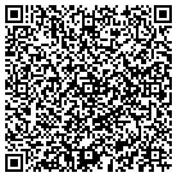 QR-код с контактной информацией организации КРИТЕРИЙ, ООО
