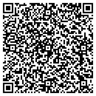 QR-код с контактной информацией организации ЗАВОД ЖБИ № 337