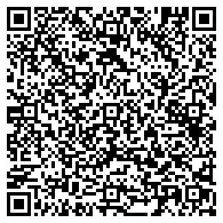 QR-код с контактной информацией организации ПРОМБИ, ООО