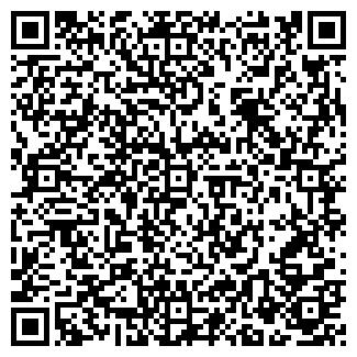 QR-код с контактной информацией организации АВЕР, ООО