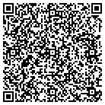 QR-код с контактной информацией организации БАС ФИРМА, ООО