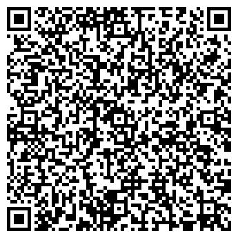 QR-код с контактной информацией организации ВОЛОГДАСТРОЙКОМПЛЕКТ, ООО