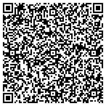 QR-код с контактной информацией организации ВОЛОГОДСКИЙ ЗАВОД ЖБК И СД, ГУП