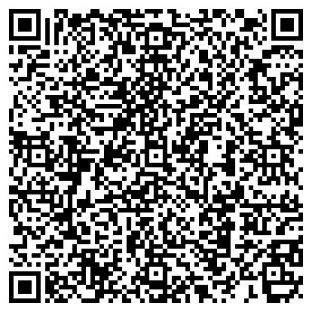 QR-код с контактной информацией организации ГАЗСПЕЦКОМПЛЕКТ, ООО