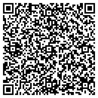 QR-код с контактной информацией организации ГТМ-ПЛЮС, ООО