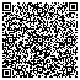 QR-код с контактной информацией организации ЕВРОПОЛ