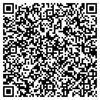 QR-код с контактной информацией организации ИНКРАС, ООО
