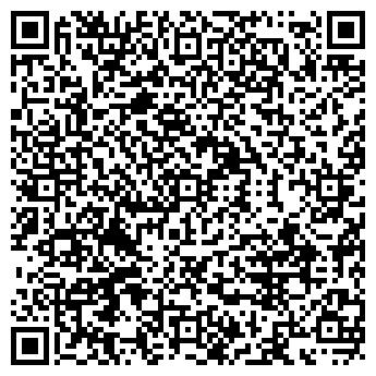 QR-код с контактной информацией организации КЕРАМИК-СЕРВИС, ООО