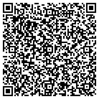 QR-код с контактной информацией организации КИРПИЧНЫЙ ЗАВОД № 1, ООО
