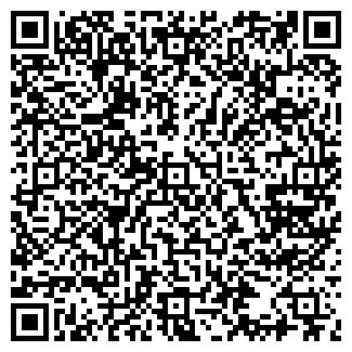 QR-код с контактной информацией организации КОНТИНЕНТ ФИРМА