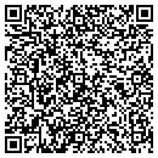 QR-код с контактной информацией организации НЭКСТ