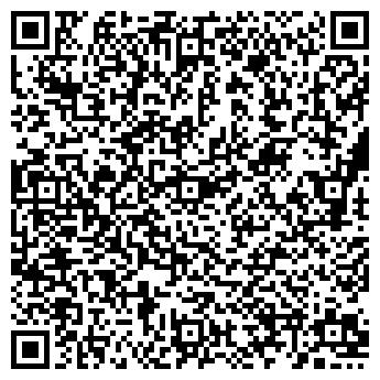 QR-код с контактной информацией организации ОЗЕН-РУСЬ-ТРАНЗИТ, ООО