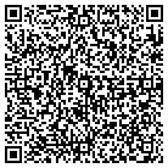 QR-код с контактной информацией организации РЯБИНИНА Л.Н., ЧП