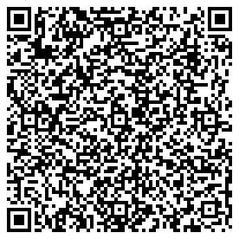 QR-код с контактной информацией организации СЕВЕРОБЛСНАБ, ООО
