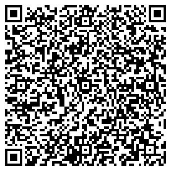 QR-код с контактной информацией организации СКАТ-2000, ООО
